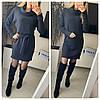 Женское стильное теплое платье с длинным рукавом Норма