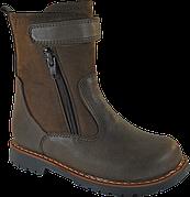 Детские ортопедические ботинки 4Rest-Orto 06-577  р-р. 25-29