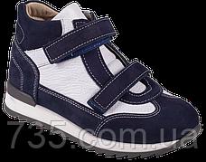 Детские ортопедические кроссовки Форест-Орто 06-601 р. 21-30