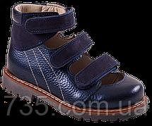 Ортопедические детские туфли Форест-Орто 06-316 р. 25-30