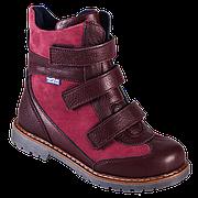 Детские ортопедические ботинки 4Rest-Orto 06-587  р-р. 21-30