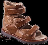 Ортопедические сандалии для мальчика 06-257 р.24-30