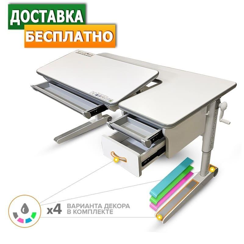 Mealux Sherwood XL Multicolor Lite | Детские стол-парты ортопедические