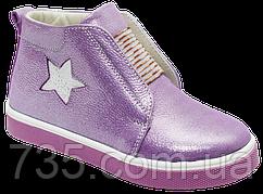 Ортопедические кроссовки для ребенка Форест-Орто06-610 р. 31-36