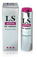 """Возбуждающий спрей для женщин """"Lovespray active"""", 18 мл."""