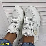 Кросівки білі на масивної тракторній підошві на гумках і липучках 37, 38, 39, 40 р. (2498), фото 5