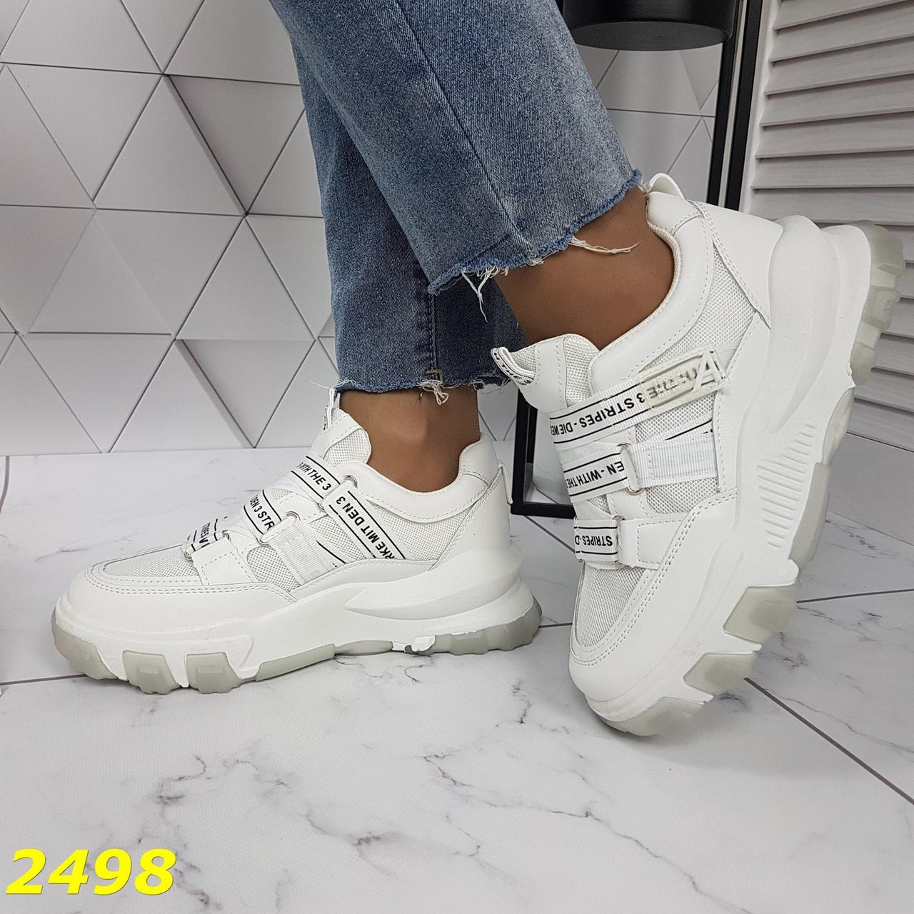 Кросівки білі на масивної тракторній підошві на гумках і липучках 37, 38, 39, 40 р. (2498)