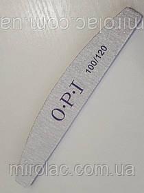 Пилка OPI 100/120