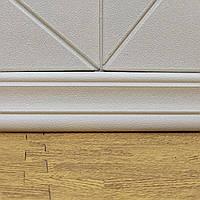 Гнучкий підлоговий плінтус пластиковий Білий самоклеючий настінний багет м'який в рулоні декор стін 240*8 см