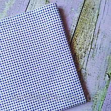 Ткань хлопок для рукоделия частый мелкий горох синий
