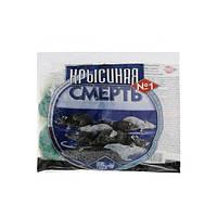 Крысиная смерть №1 СИНЯЯ 200 г Україна № 50