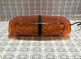 Проблисковий маячок світлова панель LED - оранжевий LED .Проблисковий маячок на дах авто 12-24V