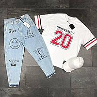 Комплект мужской Джинсы + Футболка Universe повседневный сине-белый | Костюм мужской летний ЛЮКС качества