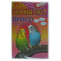Корм для хвилястих папуг Зернятко 2 папугу 600г