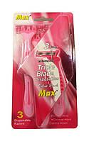 Станки для бритья Max 3 шт/уп, женские