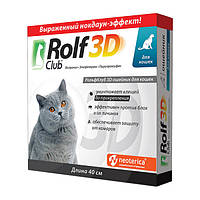 РольфКлуб Нашийник проти бліх та кліщів для кішок 40 см R432