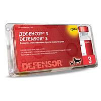 Вакцина Дефенсор R 1 доза №25 Pfizer