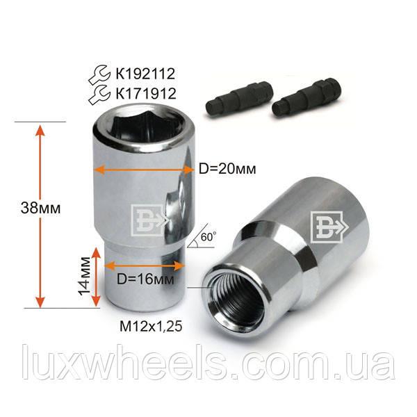 Гайка DHEC20A38 Z M12X1,50