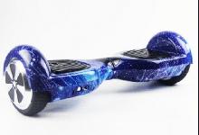 Гироборд Smart Balance 6.5 inch Синий космос