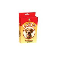 Бар'єр нашийник від бліх та кліщів для собак кольоровий Продукт