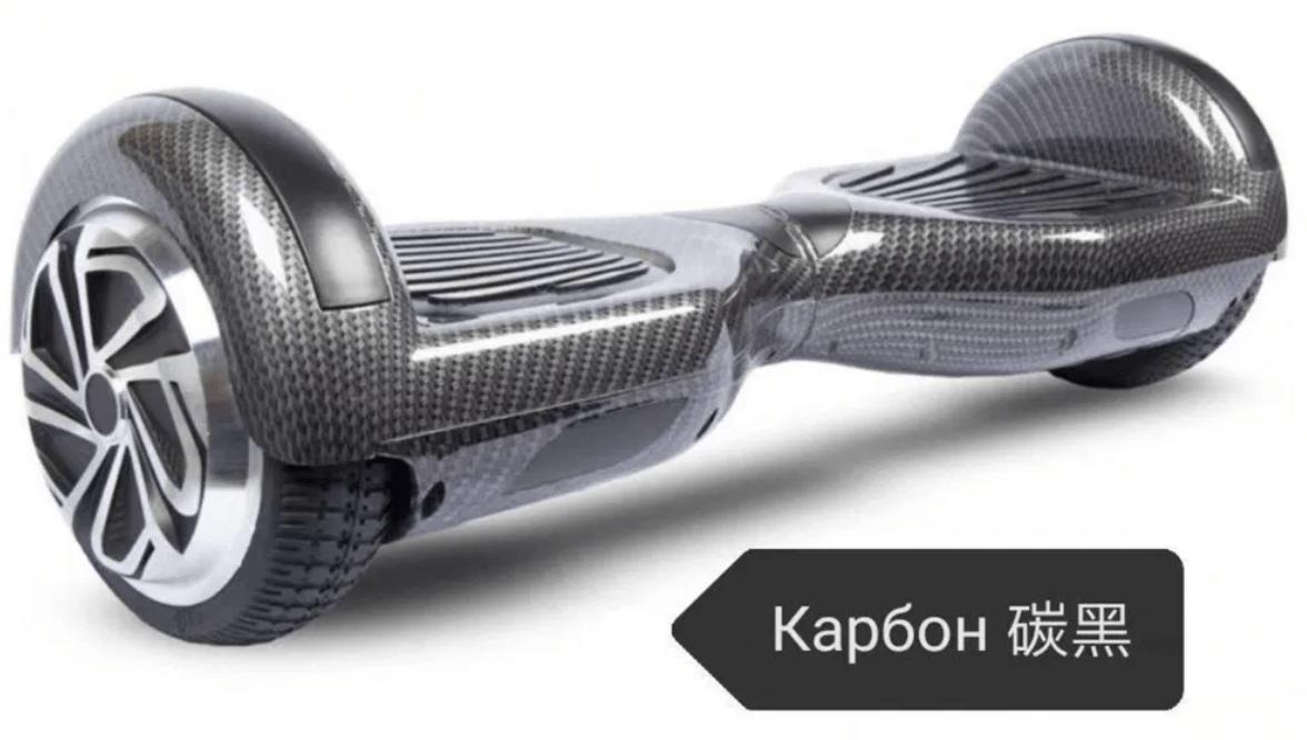 Гироборд Smart Balance 6.5 inch Карбон