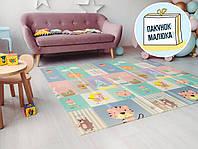 Детский развивающий коврик, двухсторонний (Слон/Яркие животные) 150 на 200см