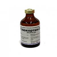 Глюкортин 20 аналог дексафорта флакон 50 мл Interchemie