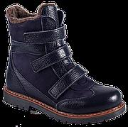 Ортопедические ботинки  зимние 06-758 р.31-36