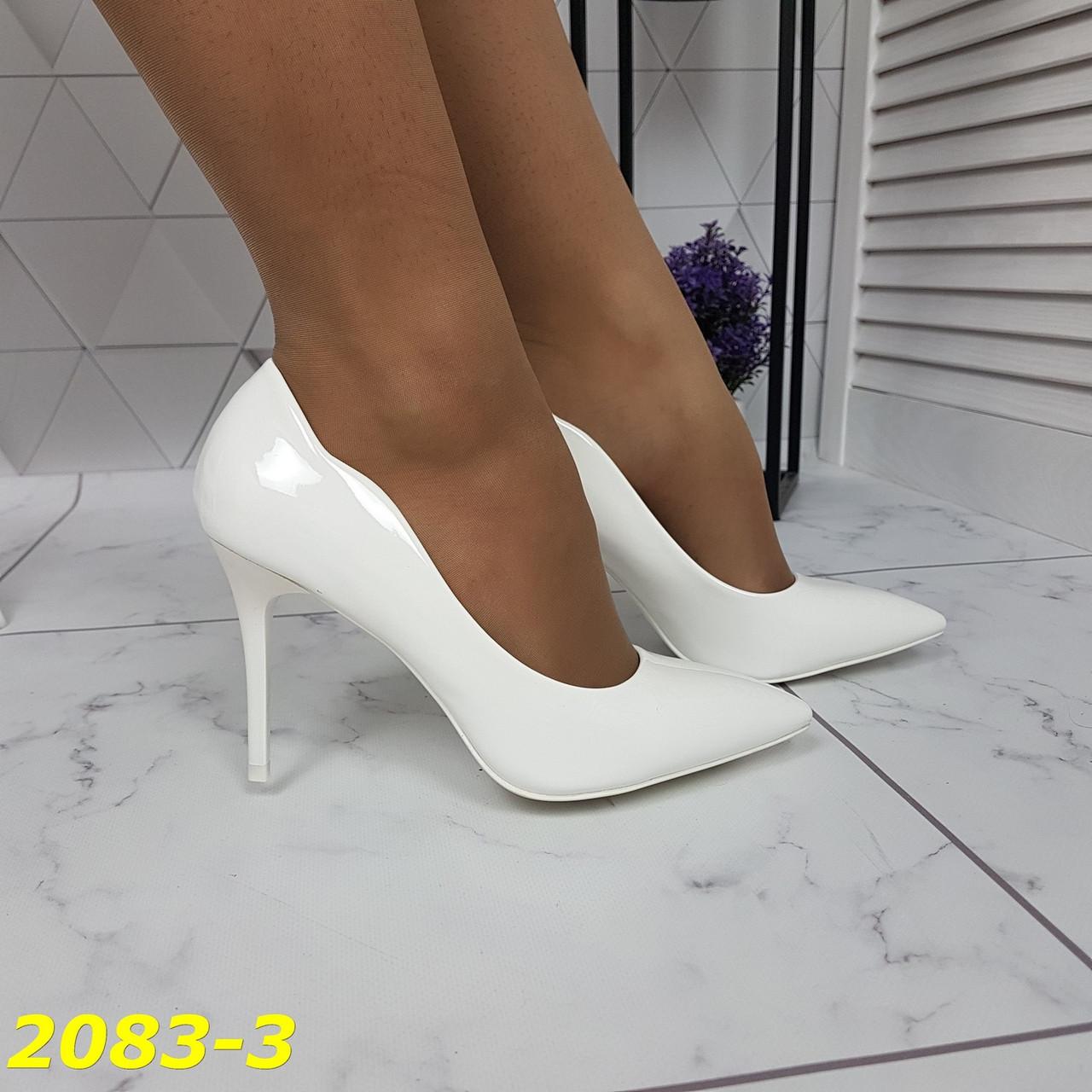 Класичні туфлі білі на невисокому каблуці 36, 38, 39 р. (2083-3)