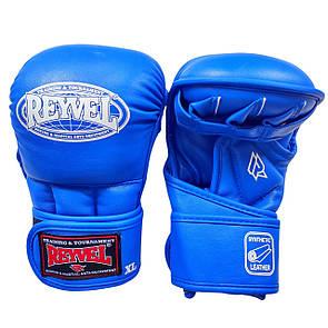 Перчатки для смешаных единоборств (рукопашные) Reyvel 4 oz размер XL синие