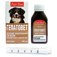 Гепатовет-суспензія для собак 100 мл Api-San Росія