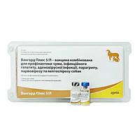 Вакцина Вангард 5L 1 доза №25 Pfizer