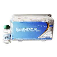 Вакцина Поливак ТМ для собак 1 доза Ветбиохим Росія