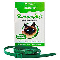 Комфорт Грін Дрім нашийник для кішок Продукт