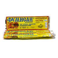 Фумисан смужки (флувалінат 8 мг в одній пластині) 10 шт Апі-Сан Росія