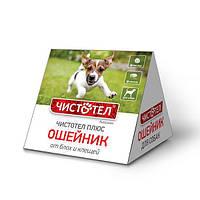 Чистотіл Нашийник для собак будиночок Екопром