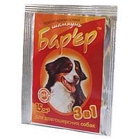 Шампунь Бар'єр 3 в 1 для собак 15 мл Продукт