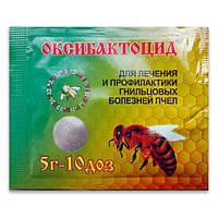 Оксибактоцид порошок 10 доз від гнильцевих хвороб бджіл 5 г