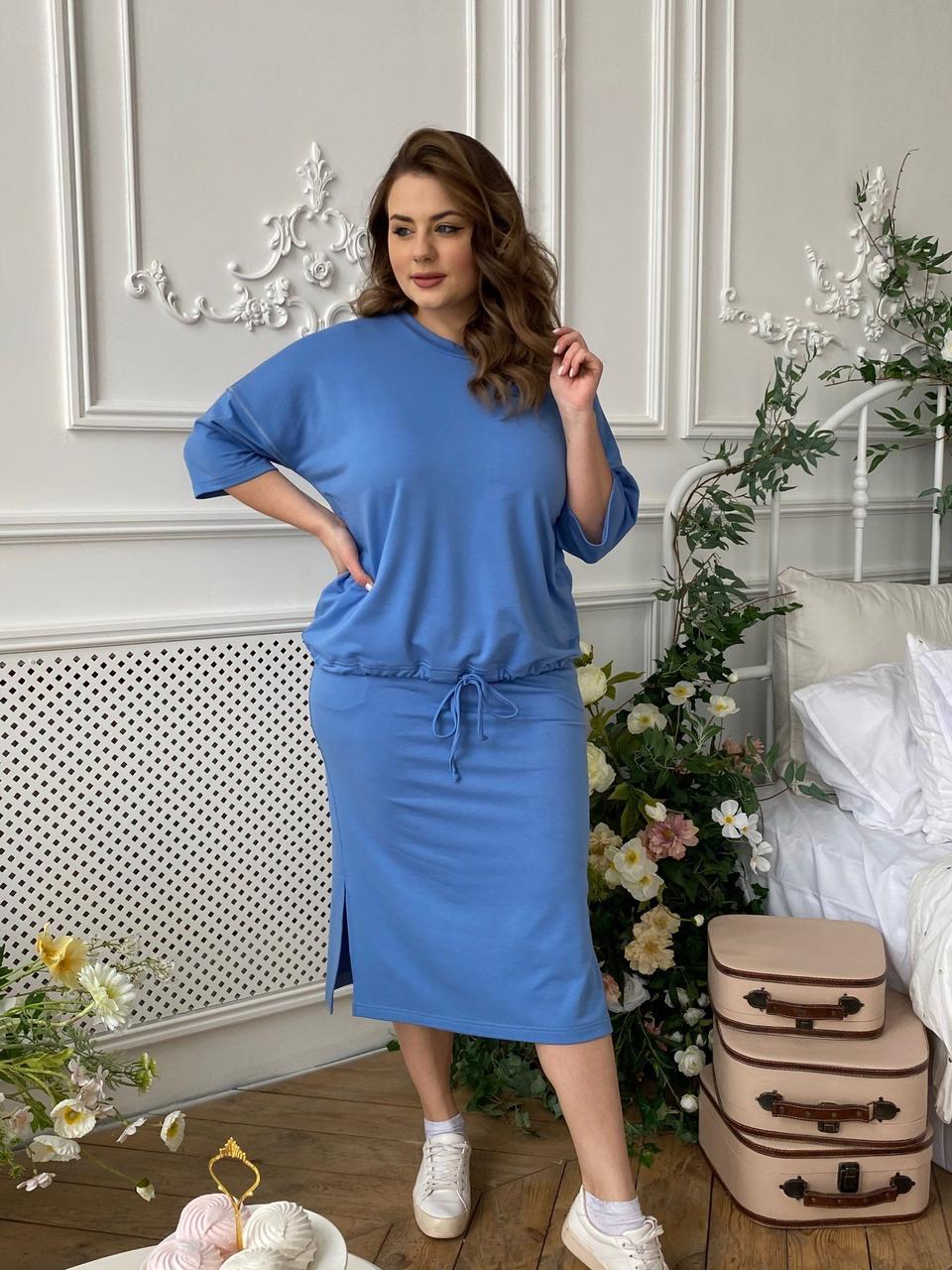Модний стильний женский костюм большого размера  2021 цвет: Голубой, размер: 58-60, 50-52, 62-64, 54-56, 66-68