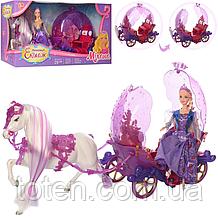 Детская игровая Карета 54 см с лошадкой и куклой 28 см  для девочки, 238A