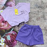 Летний костюм шорты и футболочка для девочки (140-164р)