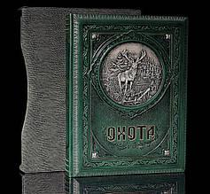 """Книга в кожаном переплете и подарочном футляре """"Охота"""" Кутепов Н.И."""