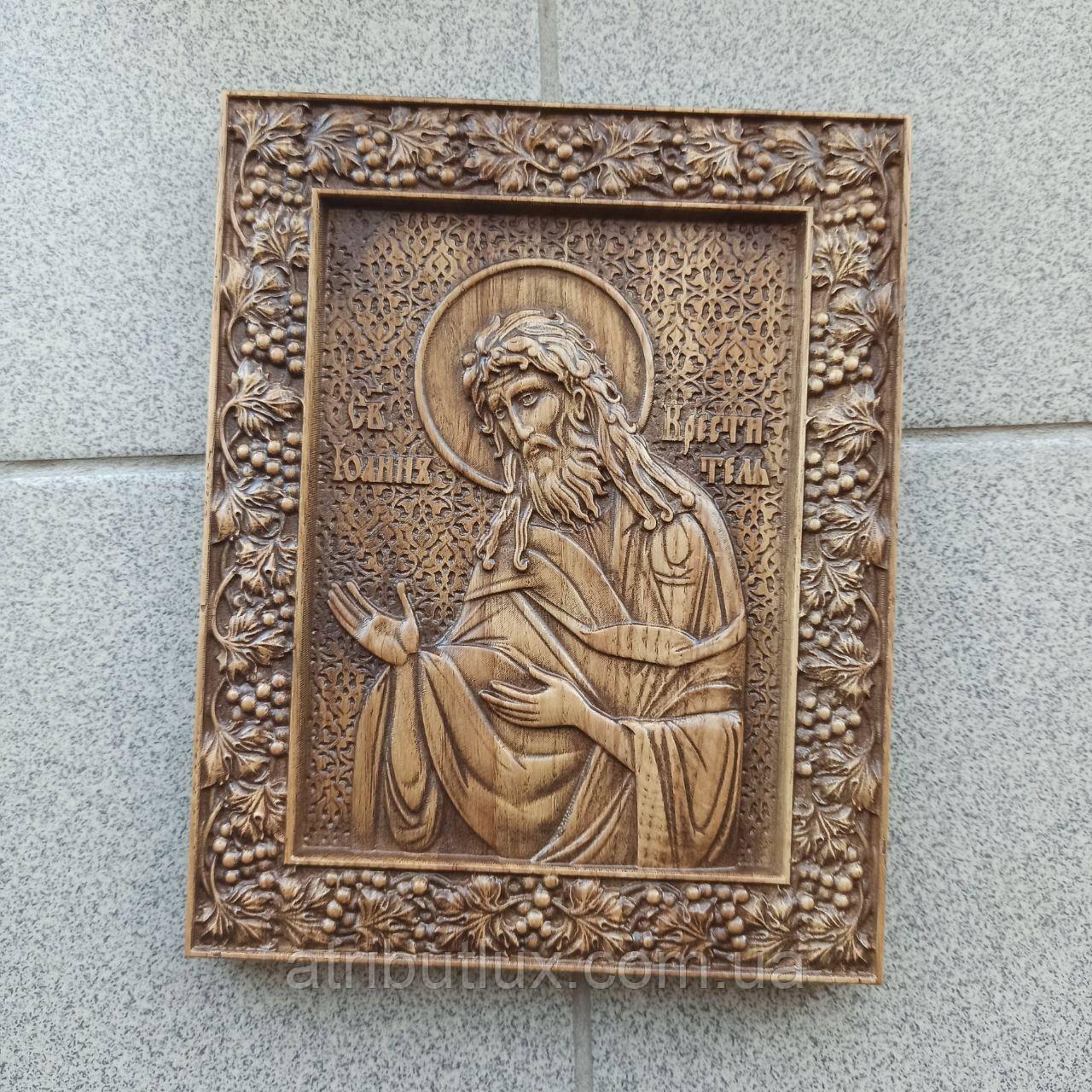 """Ікона """"Іоан Хреститель"""""""