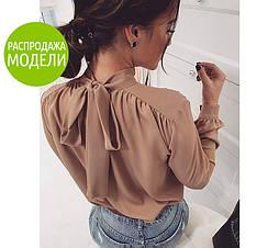 "Стильна блуза з бантом ззаду ""Sonata""  + 2 нових кольори"