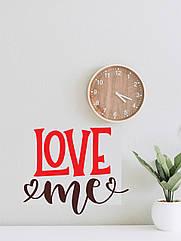 Наклейка виниловая Zatarga Моя любовь 1500x1230 мм Розовый z202038, КОД: 1836435