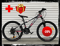 Велосипед для дорослих і дітей. TopRider 26 + Подарунки. Зростання 165-185 див.