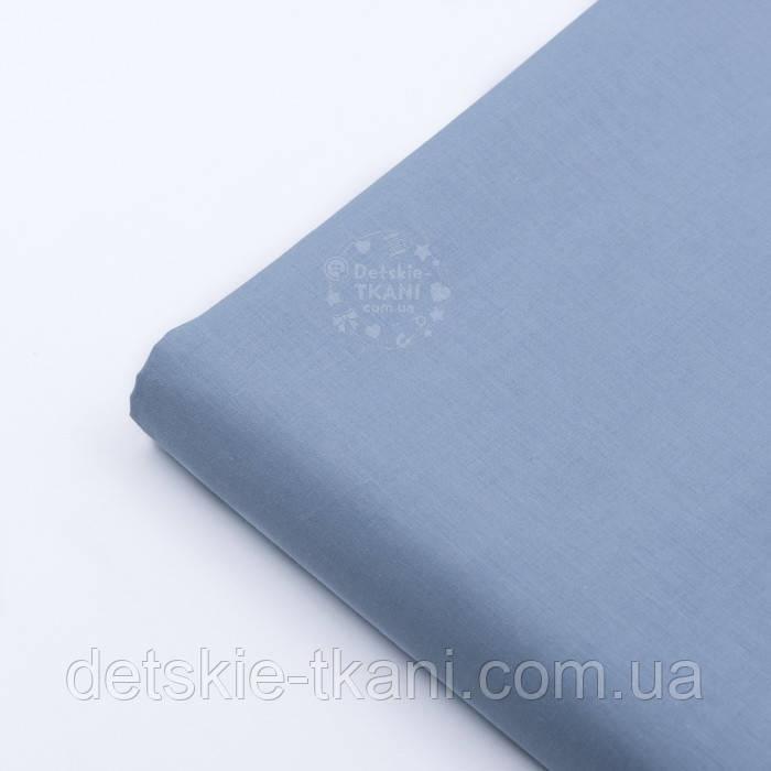 Лоскут ткани грязно-синего цвета, №3339а, размер 56*68 см