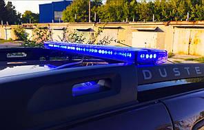 Світлова панель балка проблисковий сигнал LED - синій .Проблисковий маячок на дах авто 12-24V