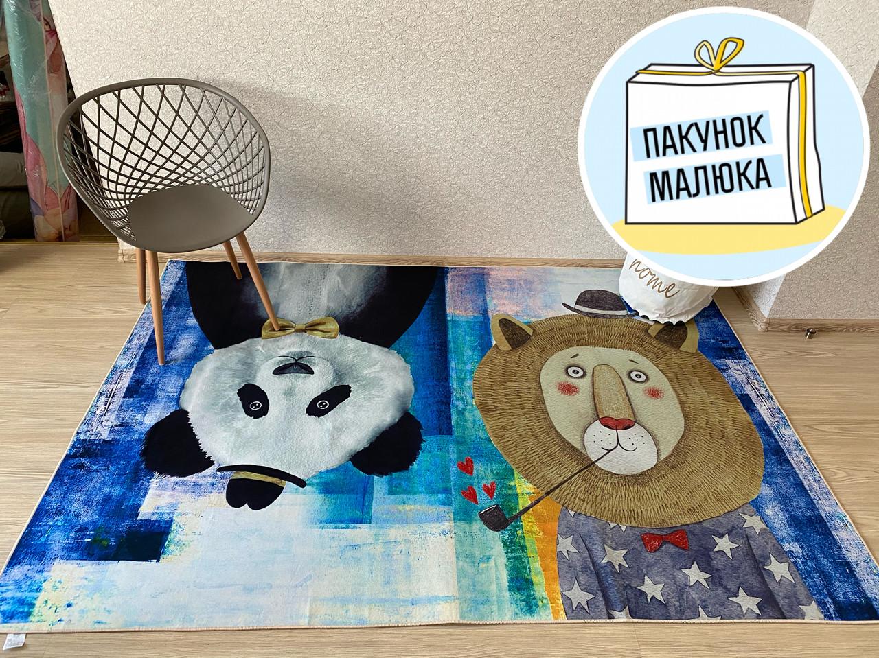 """Безкоштовна доставка! Килим """"Лев і панда"""" (1.4*2 м)"""