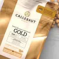 Білий шоколад Gold (30.4% зі смаком іриски) (Barry Callebaut), 2.5 кг (фірмова пачка)